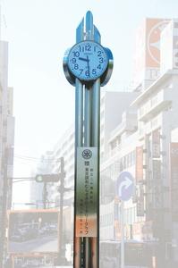 ソーラー時計塔