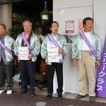 熊本大地震の義援金募金活動