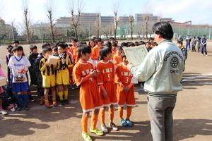 東京調布むらさきロータリークラブ杯 第19回調布市少年サッカー大会5年生大会