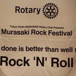 第8回むらさきロックフェスティバル