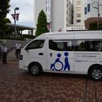 創立30周年記念事業 調布市社会福祉協議会へ福祉車両寄贈