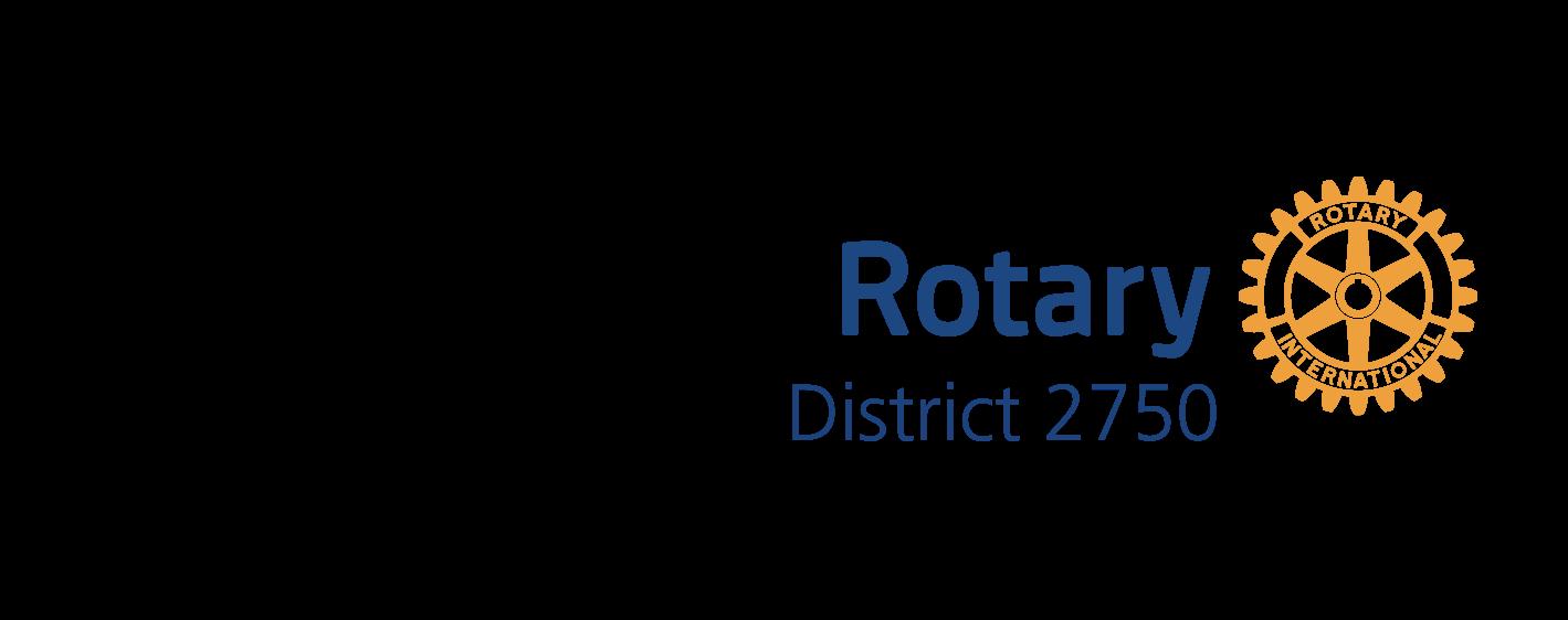 国際ロータリー 第2750地区